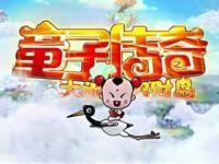 卡通动漫 完结/52集全