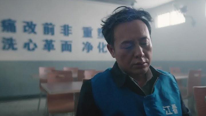 扫黑·决战 花絮2:张颂文彩蛋2 (中文字幕)