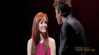 2012 《蜘蛛侠》Tony Award Show Clips- Spider-man Turn Off The Dark