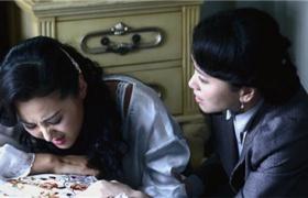 【我的绝密生涯】第26集预告-闫硕吃打胎药腹痛如绞