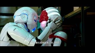 《澳门风云》机器人也能秀恩爱 围观群众吃狗粮