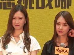 《贴身校花》成都站路演 SNH48张语格自曝想演男一号