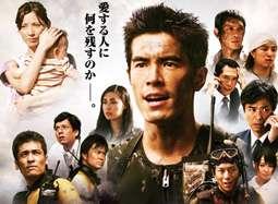 《海猿3:最后的讯息》中文预告片