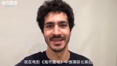 海市蜃楼 奇诺达林问候中国观众视频
