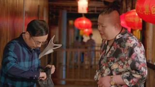 杨光2恋爱先生第11集预告