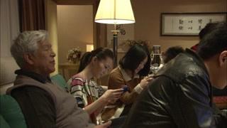 《永远一家人》一家人团聚给保生过生日 杜爸感觉到孩子们的冷落