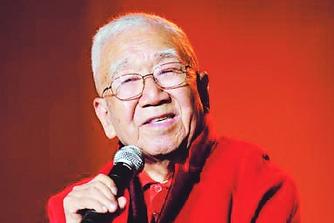 《甜蜜蜜》作词人庄奴逝世 享年95岁