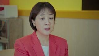《西京故事》淑惠给罗天福打分 看完罗天福的视频 淑惠含泪打满分