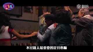 多玩视频菌 香港B级片《老笠》 导演太会玩了 打劫打出各种高能