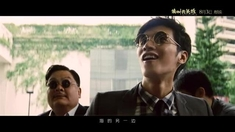 请叫我英雄 主题曲MV《如果你爱我》