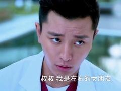 《产科男医生》片花-贾乃亮变形记