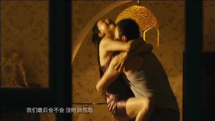 密室之不可靠岸 MV:《会不会》 (中文字幕)
