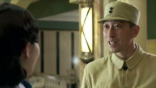 刘诗诗特务身份引起公安局长怀疑,这对话可真是处处试探?