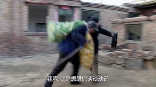 安居第26集精彩片段1525778259091