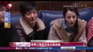 """《21克拉》:郭京飞""""收服""""迪丽热巴"""