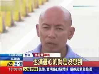 《破风》花絮 高雄取景 彭于晏回忆经过气爆路段