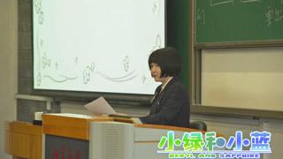 《小绿和小蓝》作者笛子Ocarina北京大学开讲啦