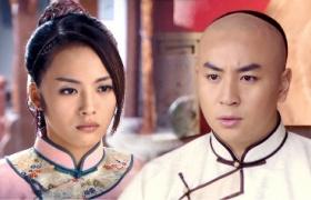 【无敌铁桥三】第26集-女汉子拜师释小龙被讽欺师灭祖