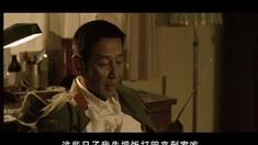 唐山大地震 片段之陈道明陈瑾