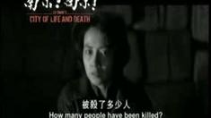 南京南京 香港版预告片