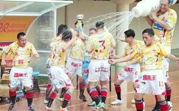 《笑林足球》香港版预告 港式无厘头逗你开笑