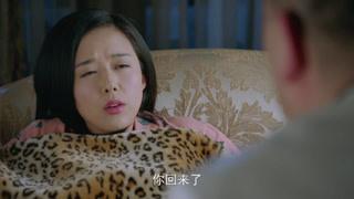 杨光2恋爱先生第4集预告