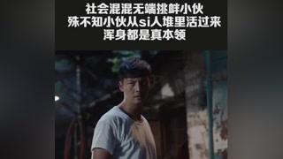 #橙红年代 柿子要挑软的捏,挑错就尴尬了!#韩翻江湖直播带货