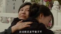 一个母亲藏在心中30多年的苦涩,与女儿重逢时瞬间泪奔