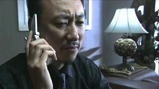 《疯狂的背后》何文斌与吕东约定见面 电话原来是董红兵打的