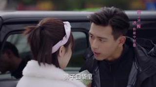 韩商言上门拜访岳母,居然还不带东西,怪不得不讨喜#亲爱的热爱的