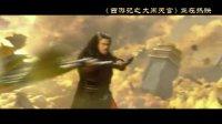 """西游记之大闹天宫(""""神魔决战版""""正片片段)"""