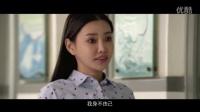 电影《龙拳小子》主题曲《一生为你》MV