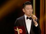 刘德华荣获优秀男演员奖 感言呼吁关爱社会