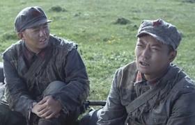 十送红军-30:囤叔教沙奎跳舞