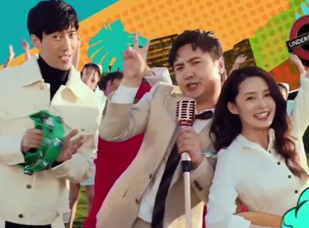 《温暖的抱抱》宣传曲MV 开启跨年倒计时30天