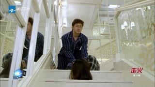 谭婧与孙然争吵摔下楼梯 肚子里还有宝宝