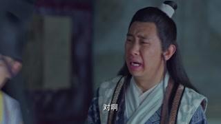 百变五侠之我是大明星第24集精彩片段1525920606748