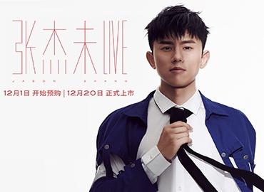张杰新专辑《未・LIVE》获双白金唱片认证