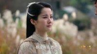《十二谭》精彩看点 路谨之跟阿九表白,升官之后就娶她