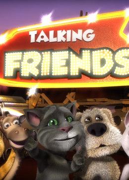 汤姆猫和朋友们