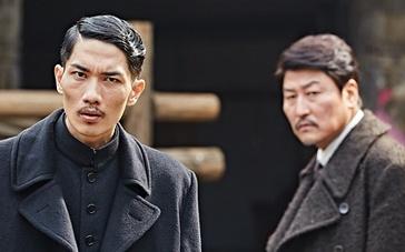 《密探》曝光英文版预告 宋康昊饰演日本警察