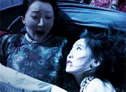 《半夜不要照镜子》特辑 青春男女遭遇灵异惊魂事
