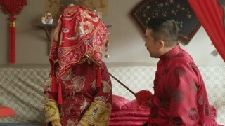 燕阳春结婚了新郎却不是我? 卫东然已哭瞎!