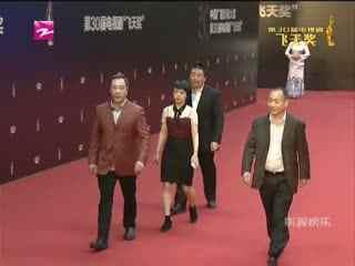 【30届飞天奖】红毯:《赵氏孤儿》剧组
