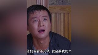 海涛欠钱800万,不料一个举动让他挣了1800多万#别叫我兄弟 #朱雨辰
