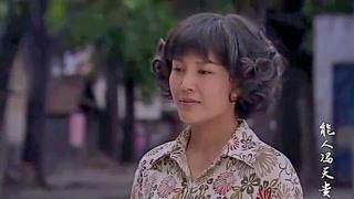 《能人冯天贵》朱晏这么美的一次,你必须点开看