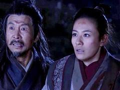 巾帼大将军-31:江若琳舍身救父关系暴露