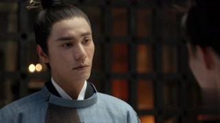 《天盛长歌》陈坤这造型帅呆了,百年不遇的帅哥啊