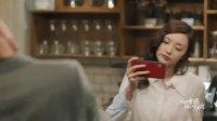 《最初的相遇,最后的别离》精彩看点 严谨赖在季晓鸥咖啡店不走 挡季晓鸥镜头