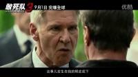 《敢死队3》老当益壮特辑 铁血硬汉再战江湖